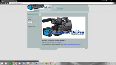 Video Club Duiven